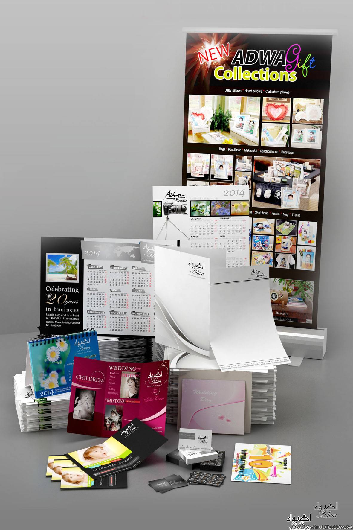 دعائيات  | منتجاتنا | مطبوعات دعائية